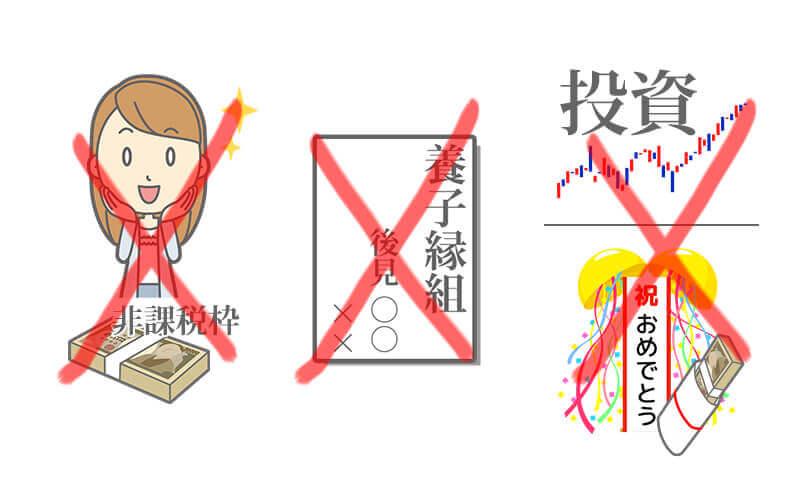 """成年後見制度の""""本当の""""メリット・デメリット - 10"""