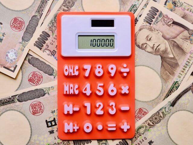 10万円の特別定額給付金、成年後見人が手続きできる? - 5