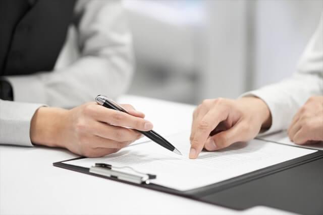 老後のお金の管理の仕方〜財産管理委任契約という選択肢〜 - 6